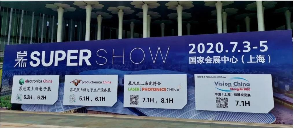 VisionChina上海 火热开幕,知象展位人气爆棚!