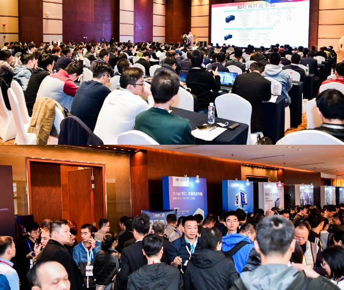 头脑风暴 | VisionCon2020视觉系统设计技术会议,知象光电邀您一起来探讨!